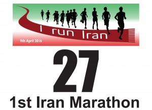 1st Iran marathon