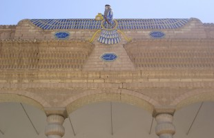 Vuurtempel in Yazd