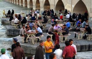 Esfahan 33 pol