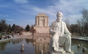 Ferdowsi tijdens je Iran rondreis