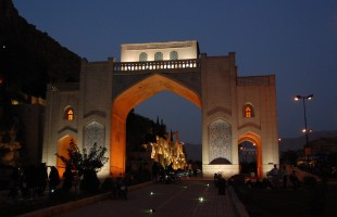 Quran gate of Shiraz