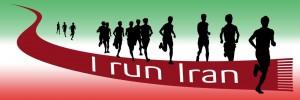 I run Iran marathon banner