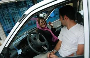 Modern Teheran