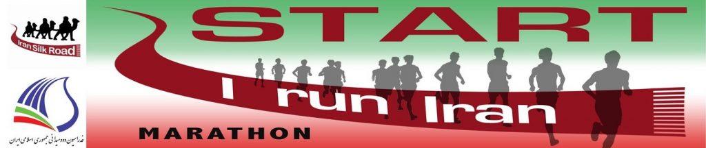Iran marathon Tehran