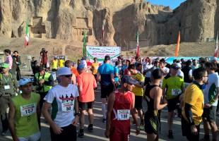 Iran marathon