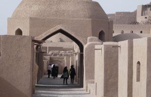 reiservaring Iran