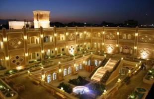Yazd Dad hotel Iran